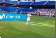 Купленный за 30 миллионов евро новичок «Реала» затруднился почеканить мяч