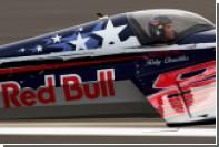 Американец выиграл первый в России этап чемпионата мира по авиагонкам