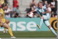 Женская сборная России по футболу проиграла Швеции на ЧЕ