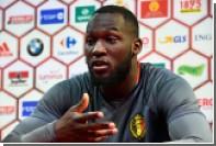 В сети раскритиковали перепутавшую футболиста с рэпером газету