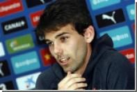 Бывший футболист «Барселоны» перешел в тульский «Арсенал»