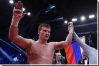 Поветкин прокомментировал победу над Руденко
