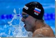 Россиянин Чупков установил рекорд ЧМ на дистанции 200 метров брассом