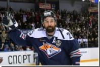 Хоккеист Зарипов отказался признать себя виновным в употреблении допинга