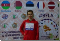 Белорусская легкоатлетка ушла с пьедестала на юниорском ЧЕ из-за ошибки с гимном