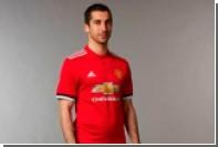 «Манчестер Юнайтед» удалил фото располневшего Мхитаряна