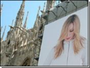 В Германии недовольны шоу Мадонны