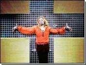 Мадонна на кресте не нравится Риму
