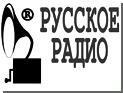 """""""Русское Радио"""": 11 лет гонит отечественную волну"""