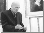 В Москве умер художник Ефрем Зверьков