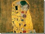 Уличные художники отпраздновали 150-летие Густава Климта