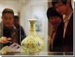 Поддельный фарфор в пекинском музее сочли настоящим