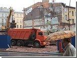 В Петербурге снесли дом начала XIX века
