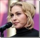 Мадонна сделала себе золотые зубы. Фото