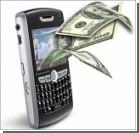 Мошенники взломали телефоны российских звезд ради денег