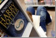 13 волонтеров перевели «Гарри Поттера» на татарский язык