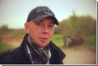 Обвиненный в экстремизме бард из Дна бежал в Финляднию