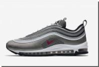 Nike облегчил кроссовки за счет инновационных материалов