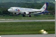 Бортпроводник спас жизнь подростку в екатеринбургском аэропорту