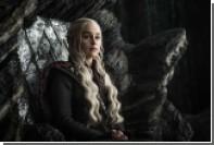 Хакеры пригрозили выложить финал седьмого сезона «Игры престолов»