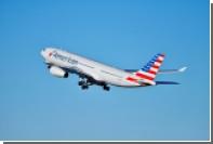 Пассажирка потребовала от авиакомпании 300 тысяч долларов за испорченное платье