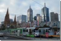 Австралийский Мельбурн признали лучшим городом мира