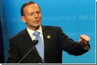 Бывший премьер-министр Австралии признался в пропуске голосования из-за похмелья