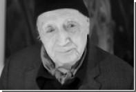 Художник-абстракционист Карл Отто Гец умер на 104-м году жизни