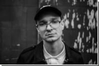 Умер композитор Рома Англичанин из рэп-группы ЛСП