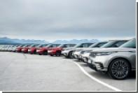 Land Rover назвал лучших представителей «Редукционизма»