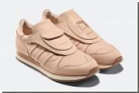 Марка adidas Originals привлечет японцев к пошиву кроссовок