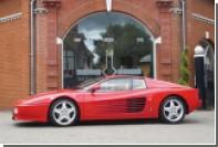 Маленькие любители Ferrari разорят родителей на 97 тысяч долларов