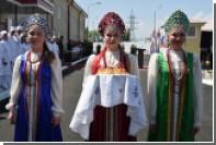 В России захотели объявить 2019-й Годом гостеприимства