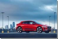 Первый электрический Jaguar признали самым значимым концепт-каром года