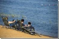 Российские туристы отказались отдыхать без интернета и алкоголя