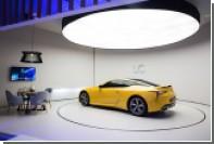 Lexus поддержит культурный прорыв
