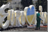 Организаторы «Евровидения» рассказали о ежегодном пересмотре правил