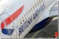 Пассажиру British Airways 11 часов пришлось просидеть на залитом мочой кресле