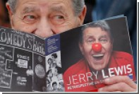 Раскрыта причина смерти комика Джерри Льюиса