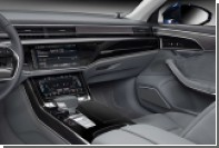 Audi предложил «услышать роскошь»