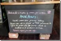 Австралийское кафе повысило цены для мужчин ради борьбы с неравенством