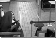 Прикинувшиеся монахинями латиноамериканки попытались ограбить банк в США