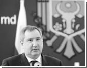 Ситуация с Рогозиным хуже закона о новых санкциях США