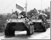 Принуждение Грузии к миру вывело Кавказ из «большой игры»