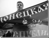 «Реинтеграция Донбасса» по-киевски добьет минские соглашения