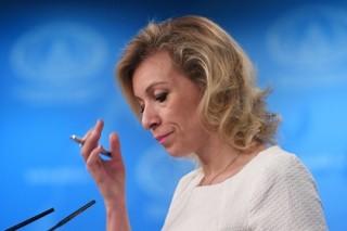 Захарова прокомментировала слухи о возможном закрытии консульства России в США