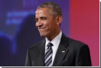 В Иллинойсе учредили День Барака Обамы