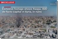 CNN показал руины столицы ИГ с беспилотника