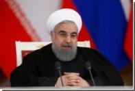 Роухани пригрозил выйти из ядерной сделки в случае расширения санкций США