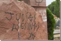 Памятник советским воинам в Мадриде разрисовали нацистскими символами